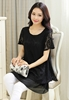 Picture of Korean Style Loose Lace Blouse