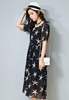 Picture of Starfish Prints Maxi Dress