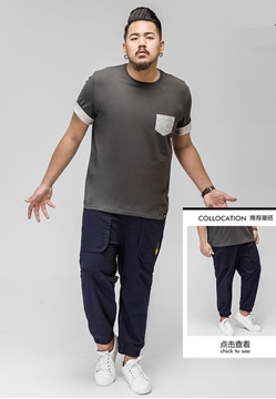 Picture of Striped Pocket Mens Big Size T Shirt