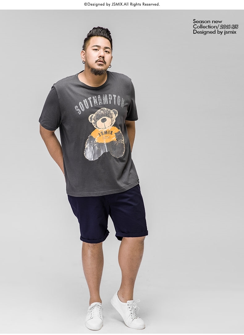 Picture of Bear Print Big Size Mens T Shirt