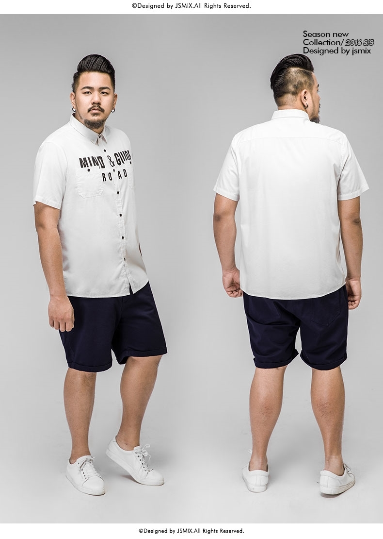 "Picture of ""Mind & Guide Road"" Plus Size Mens Shirt"