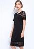 Picture of Lattice Shoulder Plus Size Slim Dress